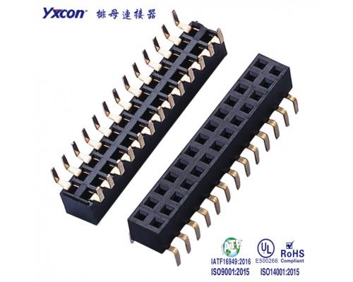 2.54排母 塑高5.0 双排  180度  U型  PA6T  蜈蚣脚/专业化定制/显示屏/医疗连接器