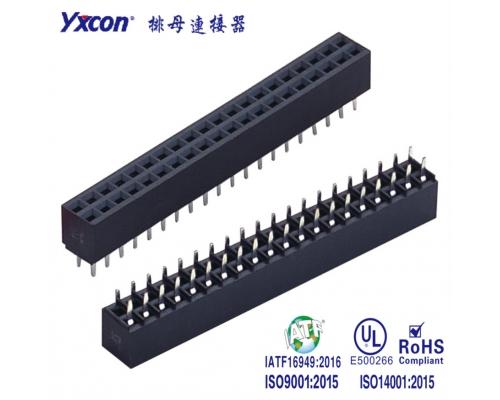 2.54排母 塑高6.9 双排  180度  U型  PA6T/专业化定制/显示屏/医疗连接器