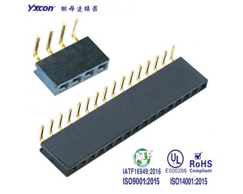 2.54排母 塑高5.7 单排  90度  Y型  PA6T/专业化定制/新能源汽车等各种板对板连接