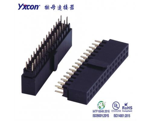 2.54排母 塑高8.5 双排  180度  Y型  PA6T  加高带凸点/专业化定制/校园智能/智能识别连接器