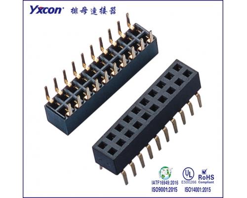 2.54排母 5.0 双排  U型  PA6T  蜈蚣脚排母连接器 定制