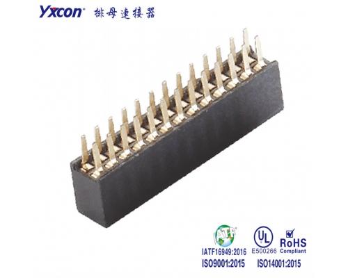 1.27排母 塑高4.3 双排  180度 封口 防进锡 PA6T/专业化定制/车载充电器连接器
