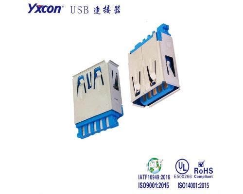 USB3.0 AF 180度 焊线 蓝胶 15U/专业化定制/校园智能/智能识别连接器